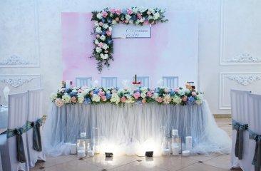 akvarelnaya-svadba-kottedzh-gold