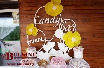 candy-bar-usadba-dachka-by
