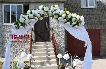 dekor-doma-nevesty-zaslavl