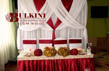 osennyaya-svadba-restoran-raduga